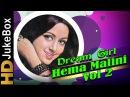 Hits of Hema Malini Vol 2 | Timeless Classics Songs | Evergreen Hindi Songs