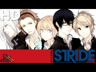 AMV - Prince of Stride (АМВ - Принц Страйда - Альтернатива)