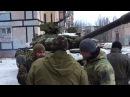 ВСУ прячет танки за домами в Авдеевке 01.02.2017