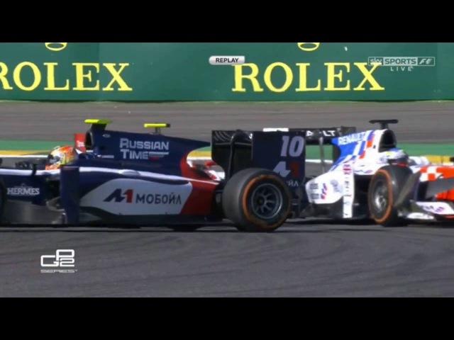 Sirotkin and Markelov crash Spa GP2 2016