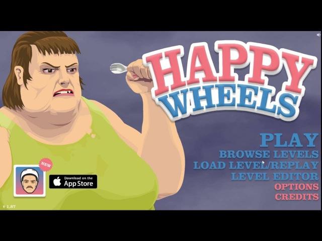 Happy Whels 1 (Удивление)