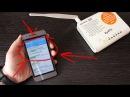 Приложение для взлома Wi Fi без ROOT на ANDROID из Google Play