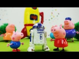 СВИНКА ПЕППА: знакомство с роботом. Мультики с игрушками для детей.