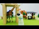 Тайная жизнь домашних животных Макс строит дом! Видео для детей с игрушками из мультфильмов.