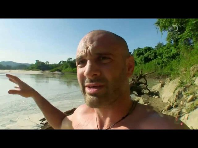 Выживание без купюр-Джунгли Гватемалии