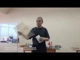 Евгений Аверьянов - Каменное масло и мумие убирают чужеродное с белья