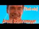 [Coub Mix] best coub`s Arnold Schwarzenegger № 1 ⁄Подборка Приколов COUB ⁄ BEST coub C