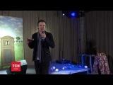 Святослав Вакарчук на презентации клипа Кристины Соловий