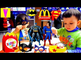 Бэтмен против Супермена Хеппи Мил Макдональдс Мультик Happy Meal McDonald's Superheroes HappyVova