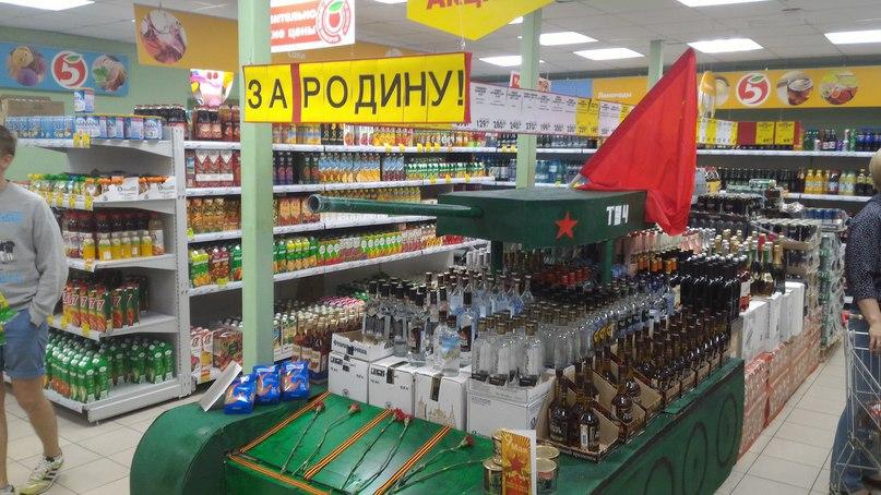 День победы в РФ: как, кто, зачем и почему?  RFq0LeFvLvI