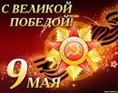 Ирина Учеваткина фото #38