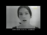 Мари Лафоре - Моя любовь, мой друг (Marie Lafor