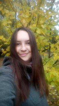 Анна Камалова