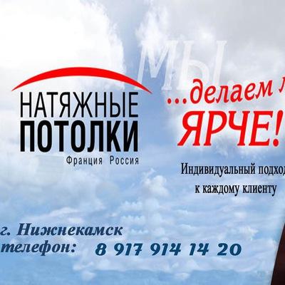 Василий Малов