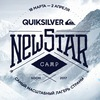QUIKSILVER NEW STAR CAMP 2017