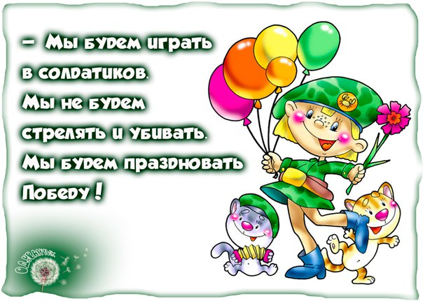 https://pp.vk.me/c636620/v636620075/6185/xUOXgzGDqZ8.jpg