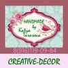 CREATIVE-DECOR - HANDMADE by Katya Tarasova