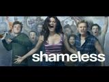 Бесстыжие  Shameless 7 сезон, 1 серия.