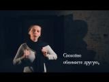 Маряна Люханова