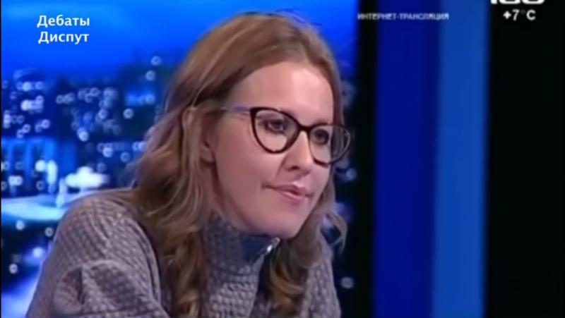 Ксения Собчак и Милонов на ТВ100