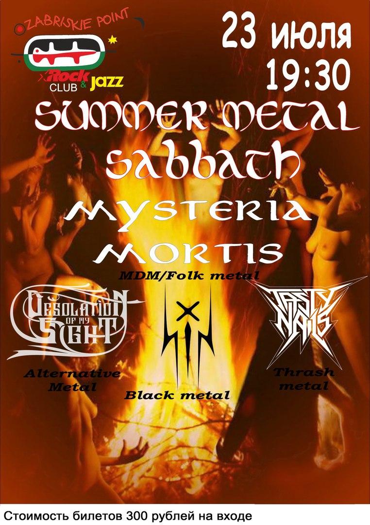 Афиша Владивосток Summer Metal Sabbath
