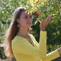 Алёна Путырская