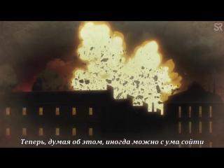 [субтитры | 10] Военная хроника маленькой девочки | Youjo Senki | 10 серия русские субтитры | Sovet Romantica
