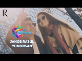 Janob Rasul - Yomonsan | Жаноб Расул - Ёмонсан (www.uznew.uz)
