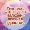 ВСЕРОССИЙСКАЯ ТЕОСОФСКАЯ КОНФЕРЕНЦИЯ