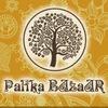 Штампы и доски для набойки /Palika BAzaAR/