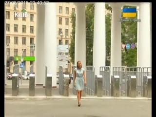 Прогулянки містом 2015.08.27 Київ футбольний