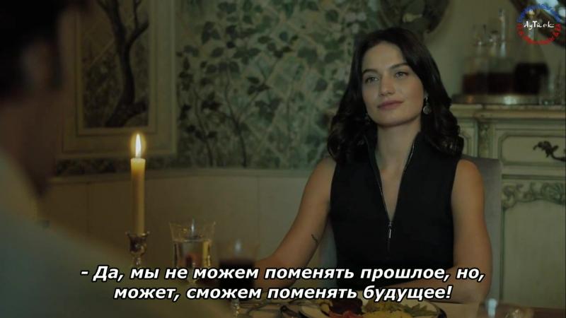 Olene Kadar_2 серия_Бериль и Эндер_(рус.суб.)