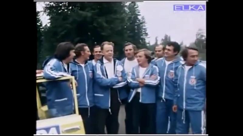 1000 Lakes Rally 1977