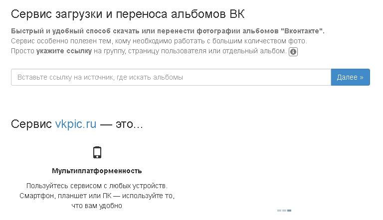 dls_6gxcp2c.jpg