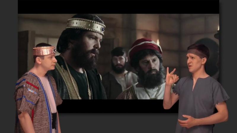 Художественный фильм (Основано на реальных событиях) «О Иегова… …На тебя я полагаюсь» (Русский жестовый язык)