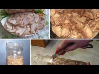 Рисовый суп с индейкой  пошаговый рецепт с фото