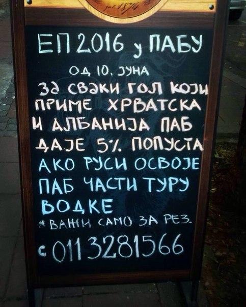 Русские мужички всем селом дерут онлайн