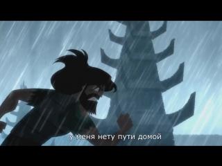 Самурай Джек - Трейлер 5 сезона