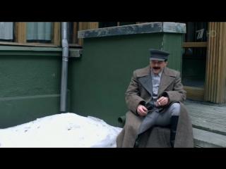 Власик. Тень Сталина (2017) - 5 и 6 серия [vk.com/KinoFan]