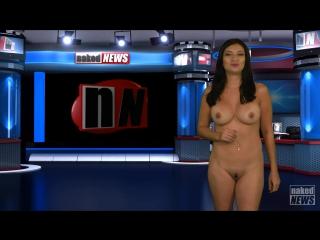 Naked News .2016-08-16_1080_all.mp4
