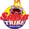 SALSA TRIBE Dance Club/Сальса Трайб школа танцев