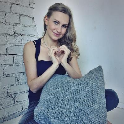 Катя Душко