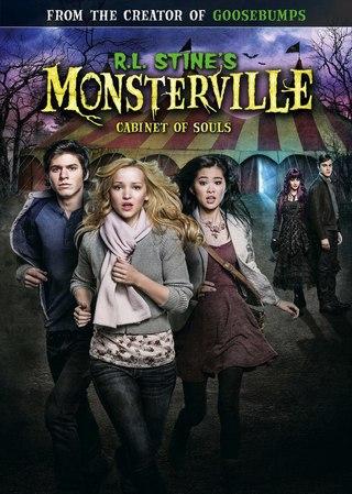 Монстервилль (2015)