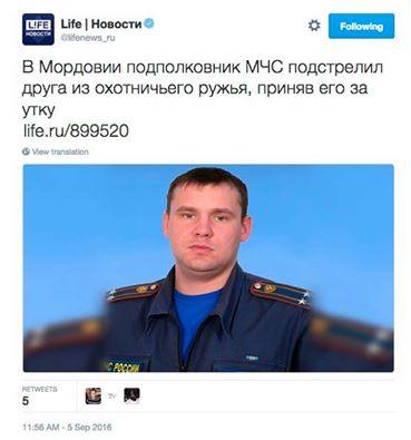 Украинские пограничники задержали хорвата, который находился в международном розыске - Цензор.НЕТ 9940