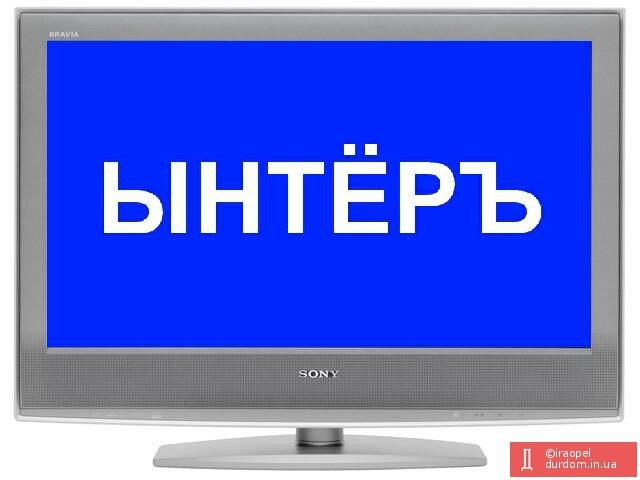 Делегация Грузии в ПАСЕ не голосовала за резолюции по Украине - Цензор.НЕТ 7374