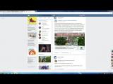 Запись экрана (25.04.2017 10-45-17) розыгрыш РПК