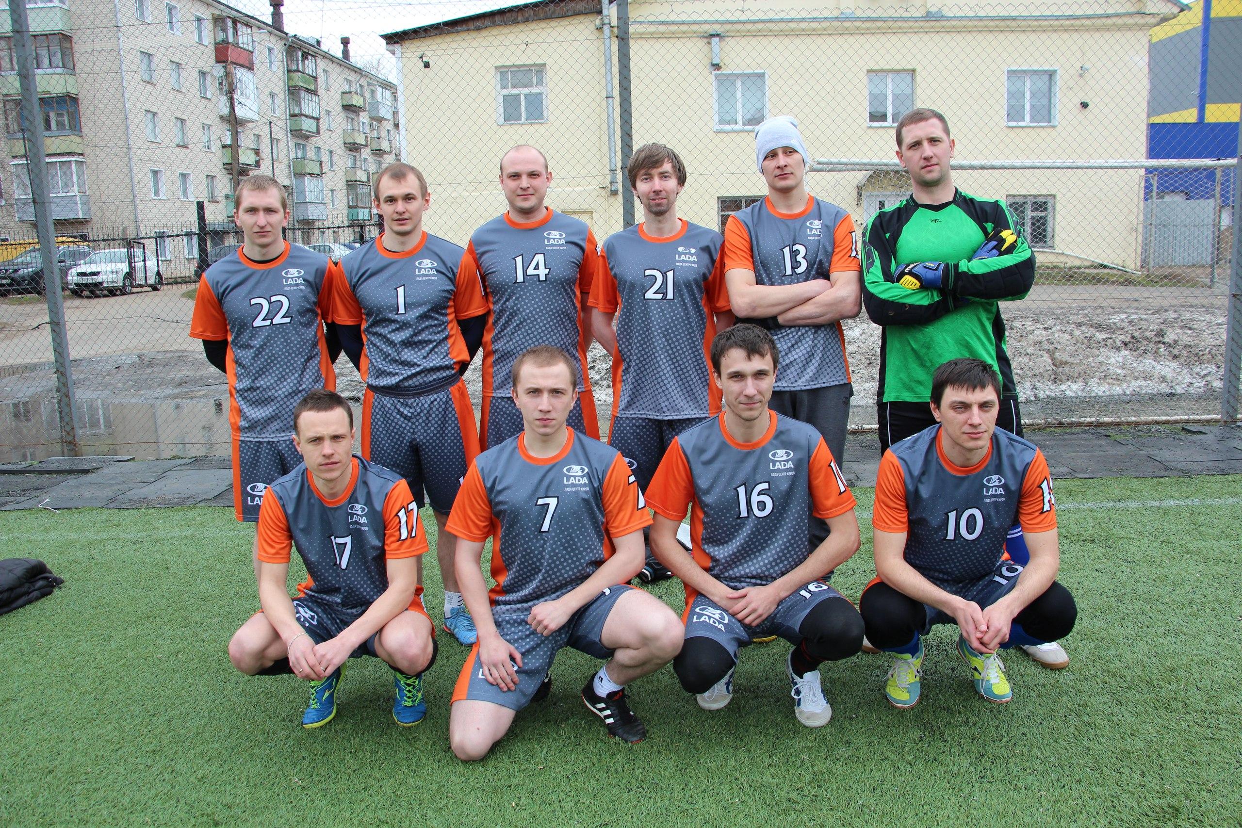 Футбол с LADA! Всем любителям футбола посвящается!