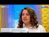 Об украденных миллиона в эфире программы «Утро России»