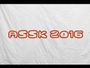 ASSK 2016