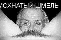 Турчинов: Путин планомерно готовится к обострению ситуации и срыву Минских соглашений - Цензор.НЕТ 3860